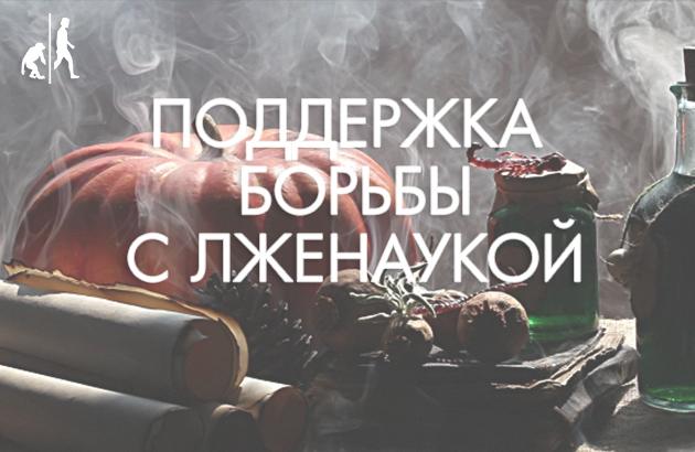 Поддержка меморандумов РАН
